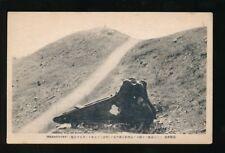 Japan Russia China Siege Port Arthur After War c1905 PPC