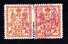Poland 1915 2 stamps  Mi#2a type 37+38 used CV=12€