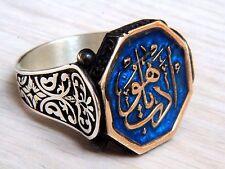 Islamic Jewellery Solid 925 Sterling Silver Men's Ring Seal Enamel