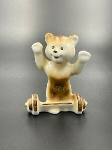 Bear MISHA mascot Olympic Games Moscow USSR 1980 Weightlifter  Rare Collectible