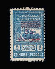 VINTAGE:SYRIA 1948 UNU,BH SCT # RA9 $ 110 LT # VSASYR1948B7-J