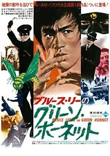 BRUCE LEE  THE GREEN HORNET -Original Japanese Mini Poster Chirash