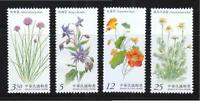 REP. OF CHINA TAIWAN 2015 HERB PLANTS COMP. SET OF 4 STAMPS IN MINT MNH UNUSED