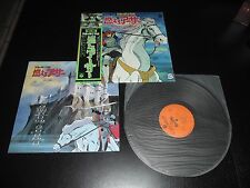 KING ARTHUR--SOUNDTRACK/BGM/OST -  LP JAPAN