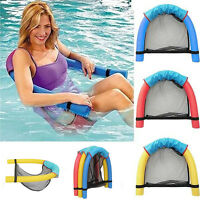 Creative Noodle Swimming Seat Pool Recreation New Water Floating Funny Tube Toy