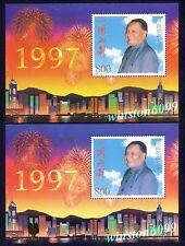 China PJZ-8 Overprint SS & 1997-10 Return of Hong Kong to Motherland SS (1 pair)