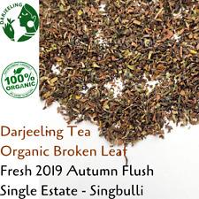 Organic FRESH DARJEELING TEA Broken Loose Leaf Black Autumn Flush 2019 Singbulli