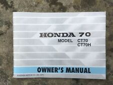 Honda CT70 Original Owners Manual K1. 1971.