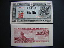 JAPAN  10 Sen 1947  (P84)  UNC