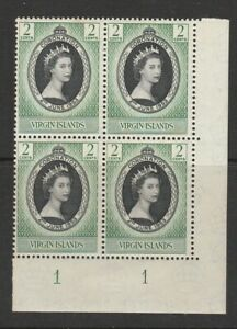 BRITISH VIRGIN ISLANDS ELIZABETH II 1953 CORONATION PLATE 1 1 BLOCK x4 MM