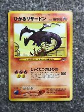 Japanese Pokemon Card - Rare Neo Destiny Series Holo - Shining Charizard - Mint