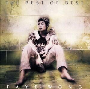 FAYE WONG-THE BEST OF BEST-JAPAN 2 LP Ltd/Ed M91