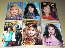Collection of 68 x Nora نورا {Layla Alawi} Lebanese Arabic Magazine 1990s