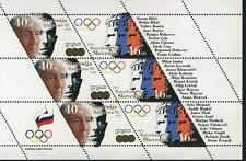 SLOVENIA  Scott # 143 Sheet Olympic Barcelona