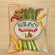 Japanese Frito Lay ASPARAGUS BACON Corn Sticks Japan Snacks Candy Cheetos