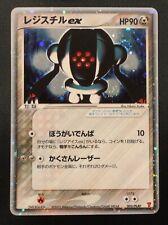 Japanese Pokemon Registeel Ex Holo Promo 003/PLAY Ultra Rare NM/MINT