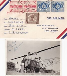 Pakistan early Flown by Helicopter cover and signed photograph.