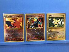 Pokemon Premium file NEO 2 3cards Charizard Pichu Entei Japanese Rare F/S Holo
