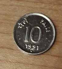 1991 India 10 Paise