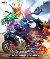 KAMEN RIDER W FOREVER: A TO Z/GAIA... COLLECTOR'S PACK-JAPAN Blu-ray+2DVD V58