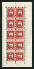 1945-6 San Marino minifoglio 10 lire carminio stemma gomma integra spl **