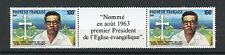 STAMP /  TIMBRE POLYNESIE AVEC VIGNETTE CENTRALE NOIR OU BLEU  NEUF N° 320  **