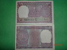 "- India Paper Money - Old Currency Note-Rupee 1/- ""1971""- Rare-I.G.Patel-C- A-24"