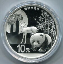 2015 The Year of China in South Africa Panda Springbok Silver Coin 1 OZ 10 Yuan