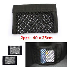 2Pcs Black Nylon Car Trunk Rear Cargo Organizer Storage Elastic Mesh Net Holder