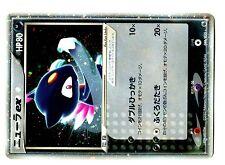 POKEMON JAPANESE HOLO N° 046/055 SNEASEL FARFURET EX 1ed