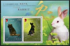 HONG KONG 2010 GOLD & SILVER  YEAR OF THE  TIGER/RABBIT SOUVENIR  SHEET MINT NH