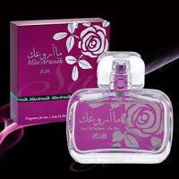 MAA ARWAAK WOMEN, 50ml (Spray) RASASI Perfumes Authorised Distrubutors UK & EU