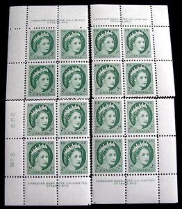 CANADA–Sc #338 – SET OF 4 PB's #5 – 2¢ – GREEN – MINT & NH – 1954 – #538