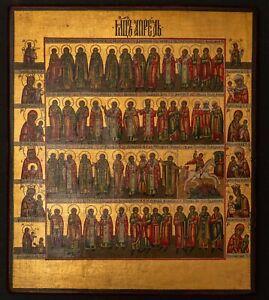 Antique Russian Icon APRIL MONTH MENOLOGION Christ Saint Religious Christian Art
