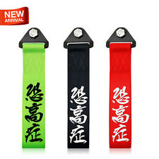 Fashion Fear of Heights Ho Towing Rope Strap Ho Tsurikawa Style Car Auto Styling