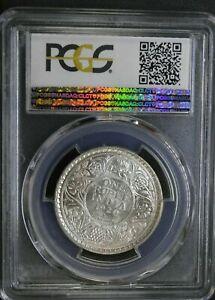 British-India Silver Rupee 1920(B), PCGS MS63