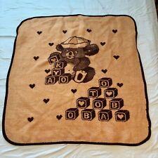 San Marcos Baby Teddy Bear Playing With Blocks Crib Blanket 42x41 Bedding Brown
