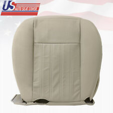For 2003 and 2004 Lincoln Aviator Perforated Seat Cushion Cover Light tan bottom