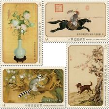 Taiwan Stamp(4261-4264)-2015-特629-Painting Castiglione Qing Dynasty stamps