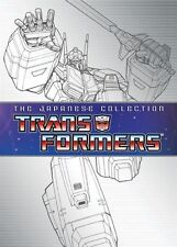 Transformers The Japanese Complete Collection DVD Box Set Series TV Season anime