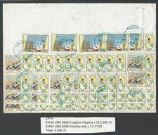 Libya parcel card with #1438 1992 500d Irrigation Pipeline x 51 etc $406.75