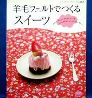 Pretty Sweets of Wool Felt /Japanese Handmade Craft Pattern Book