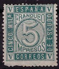 ESPAÑA . Edifil 93. MNG(*). Nuevo Sin Goma. Magnifico