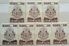 Malaysia Revenue Stamps - $10 Stamp @ RM6 per pc (Old Design; Big Size)