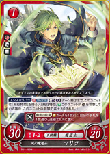 Merric | Mage of Winds | Fire Emblem Cipher | Warblade of Heroes | B01-029N