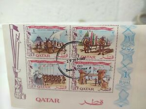 1969 Qatar Scout Jamboree First Day Covers x 2