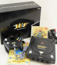 Dreamcast R7 Console System Limited Boxed MINT SEGA UGO 2000 FREE SHIPPING R7011