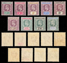 Territory Mint Hinged British Multiples Stamps