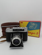 ISKRA-2 Rare Russian 6x6  Industar 58 Lens in box with original receipt
