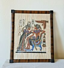 """New listing Vtg Genuine Hand Painted Egyptian Papyrus Art 13.5 x 16.5"""" Zifia Signed Painting"""